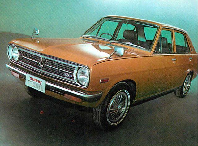 画像: ダットサンサニー1200GL(1970年)