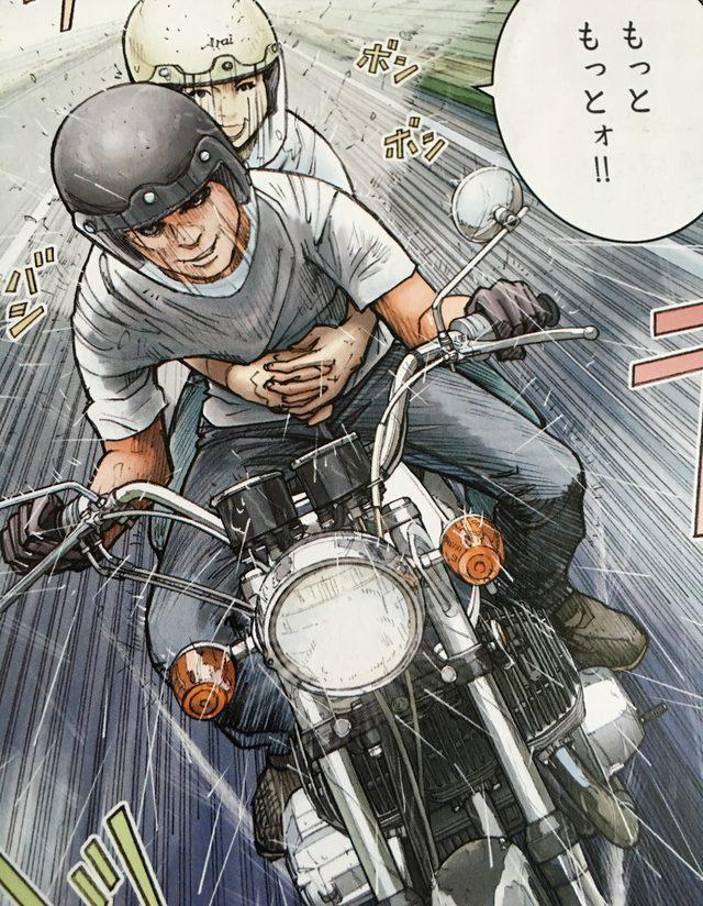 画像: もっと速くとけしかける彼女と彼を乗せたマッハは、ハンドル周りもオリジナルのままだ (©東本昌平先生/モーターマガジン社)
