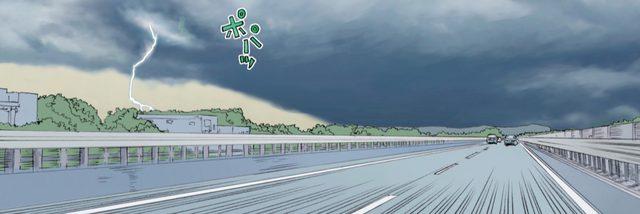 画像: 落雷とともに、漆黒の雲が近づいてきた・・・©東本昌平先生/モーターマガジン社