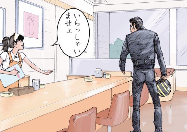 画像: ふらりと寄った店でコーヒーを頼む男。 ©東本昌平先生/モーターマガジン社