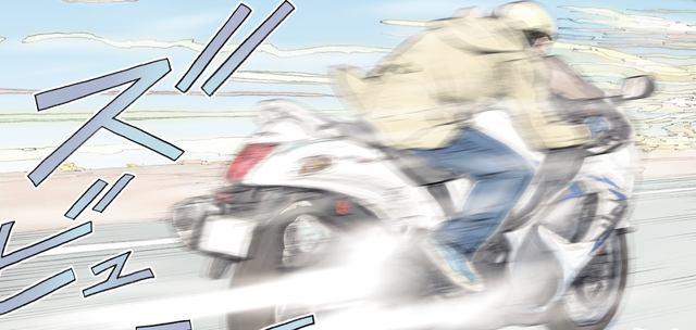 画像: 早く1300cc 175馬力のモンスターを試したい・・・ ©東本昌平先生/モーターマガジン社