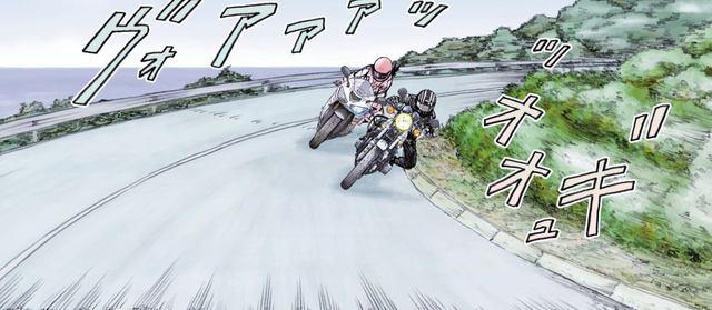 画像: 半年前。彼に挑んできた一台のバイク。 ©東本昌平先生/モーターマガジン社