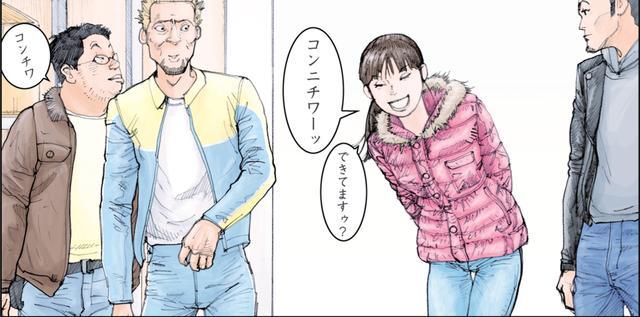 画像: そこにオーダーした本人が。え、か、かわいい!!!!