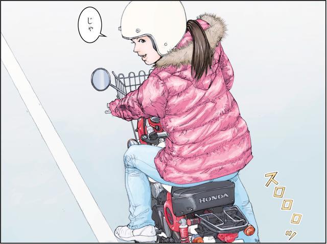 画像: 可愛いあの子がモンキーデビュー。ついてっちゃうよね?どのモンキーで追いかける??〜「Funky Monkey Baby」@『RIDE 20』 - LAWRENCE - Motorcycle x Cars + α = Your Life.