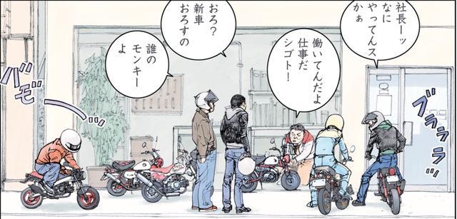 画像: いきつけのバイク屋に集まるモンキー野郎たち。親父さんが新車のモンキー下ろしてるぞ。