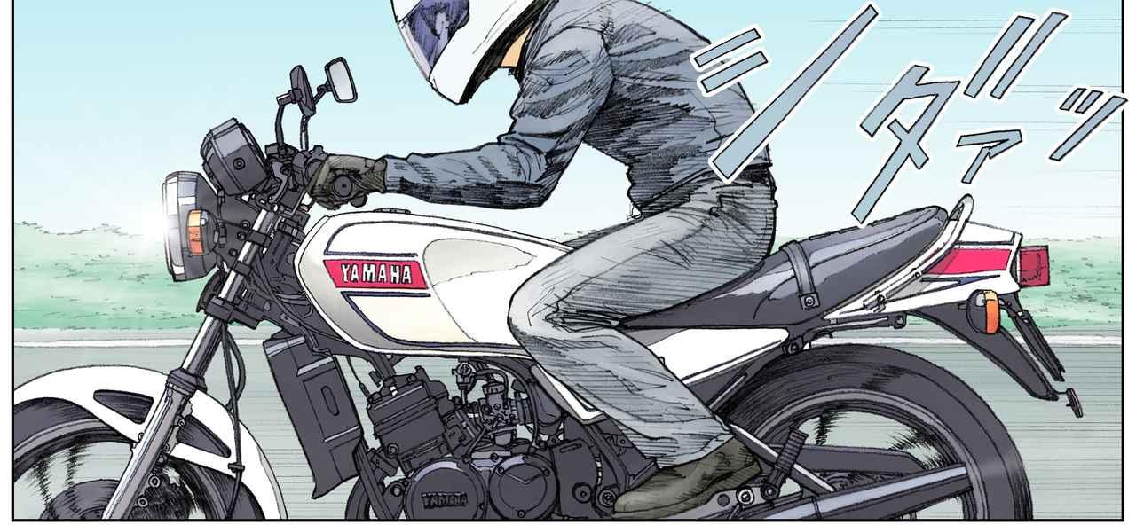 画像: 4つのクラスのRZ。あなたはどれに乗る?ーRIDE71より - LAWRENCE(ロレンス) - Motorcycle x Cars + α = Your Life.