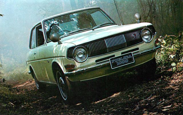 画像: トヨタパブリカ800/1000デラックス(1970年)