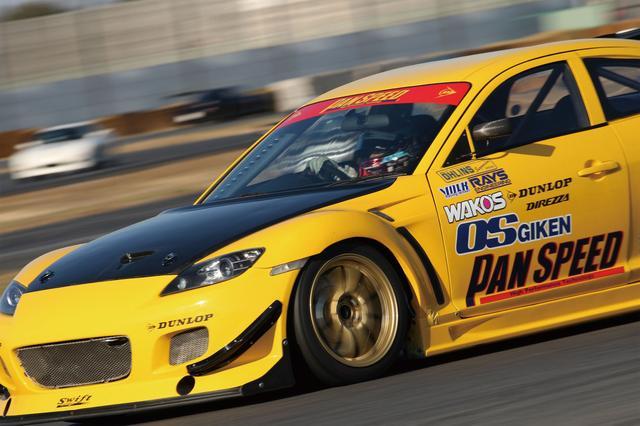 画像2: (ROTARY BROS.@モーターマガジン社) www.motormagazine.co.jp