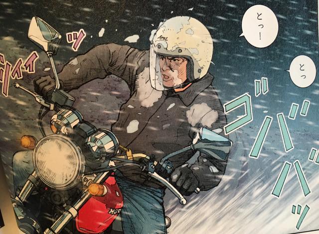 画像: 深まる雪。滑り滑ります。自分が事故を起こしてはシャレにならないので、ゲンさん、注意して走ります。