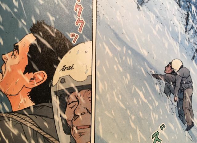 画像: がんばれ、ゲンさん。バイクはもうすぐそこだ。 でも・・・大谷さんを担いでバイク乗れるの??雪道だよ???だいじょうぶ??