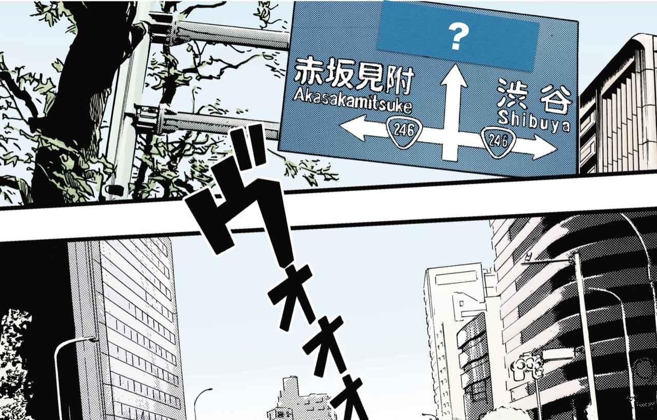 画像1: 早朝を激走するカタナとデカ尻を追うチョースケ・・彼らの行先は?? via 『RIDE20』