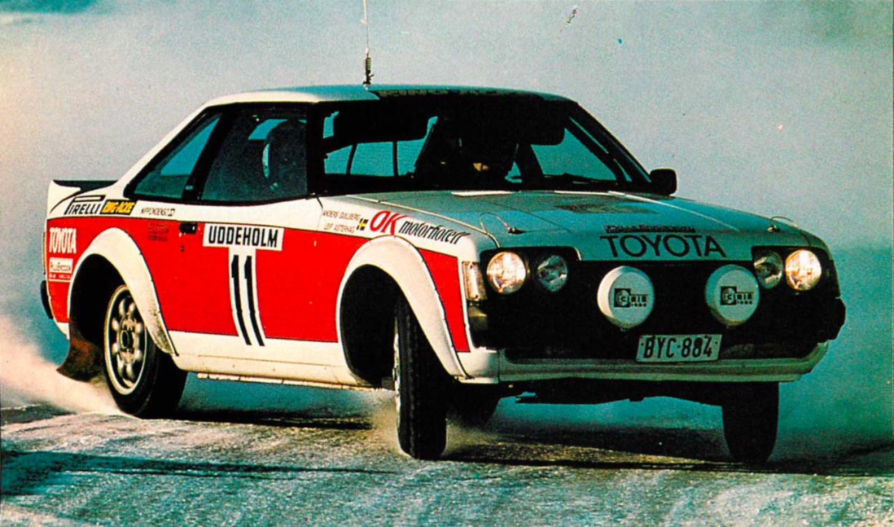 画像: トヨタ セリカ(1980年)