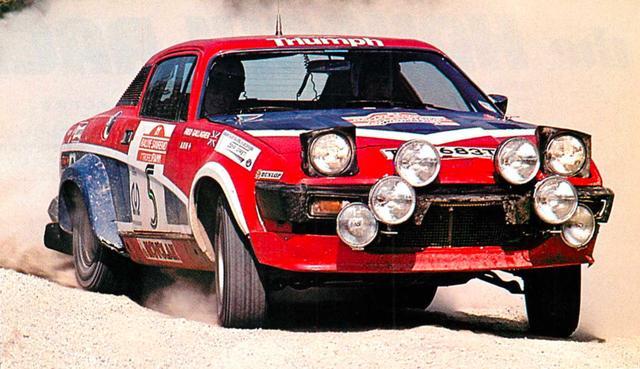 画像: トライアンフ TR7 V8(1980年)