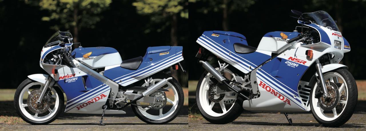 画像: 基本的なデザインは先代を踏襲しながらより軽快なイメージを採用した'88 NSR 250R。5角断面フレーム+角形ストレートスイングアームの組み合わせがハチハチの証。