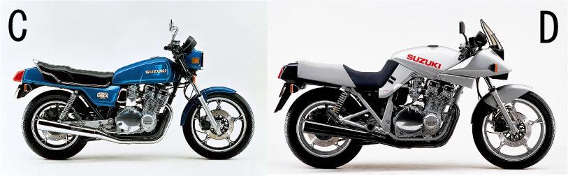 画像: 左:GSX1100E 右: GSX1100S (Bikers Station@モーターマガジン社) www.motormagazine.co.jp