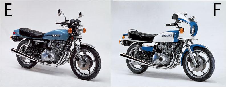 画像: 左:GS1000 右:  GS1000S (Bikers Station@モーターマガジン社) www.motormagazine.co.jp
