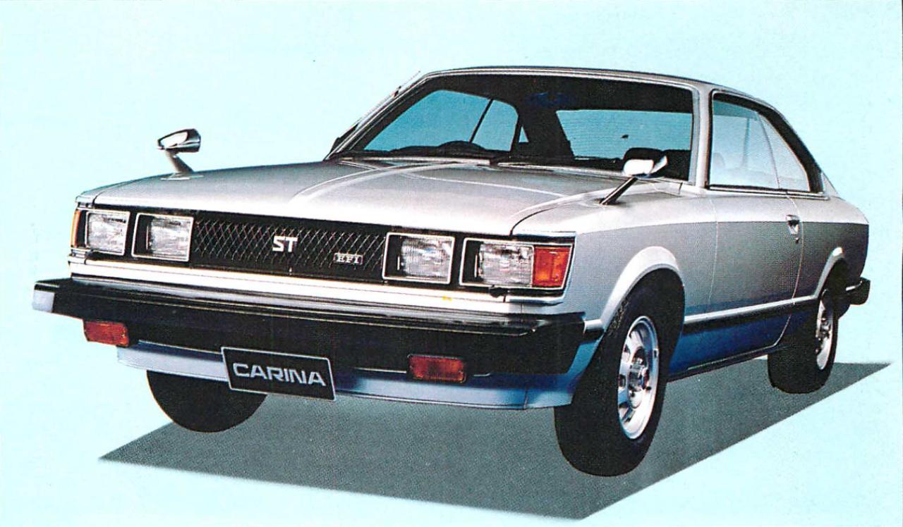 画像: カリーナHT1800ST-EFI(1980年)