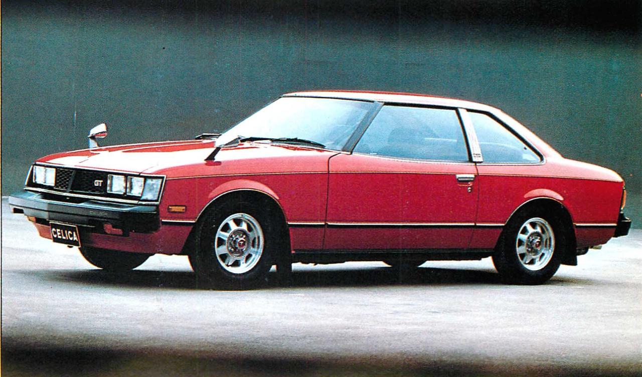 画像: セリカクーペ1600GT(1980年)