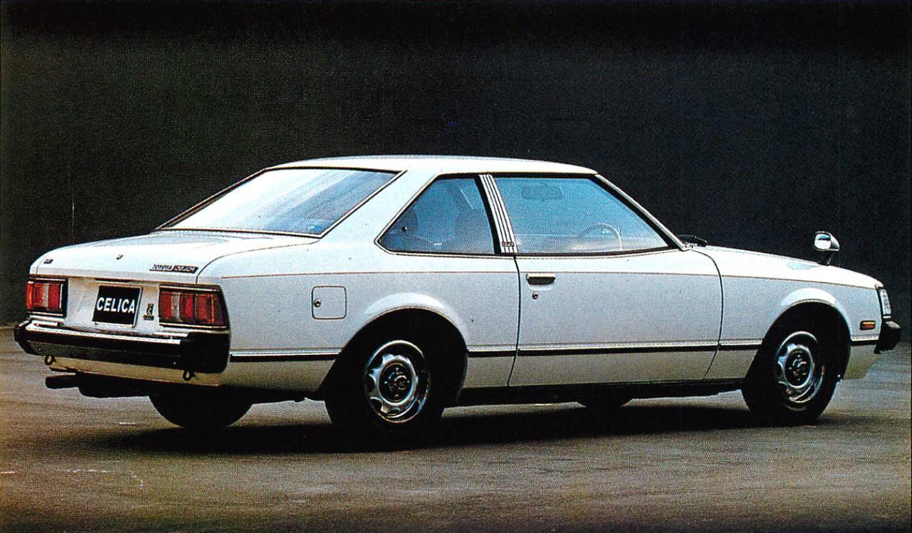画像: セリカクーペ2000SE(1980年)