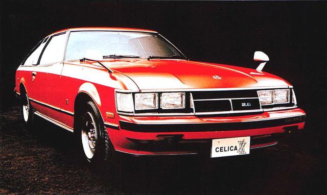 画像: セリカXX2600S(1980年)