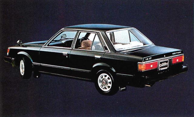 画像2: セリカカムリ1800XT(1980年)
