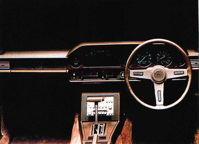 画像1: 【日本の自動車年鑑】 第89回 「セリカシリーズ」(1980年)