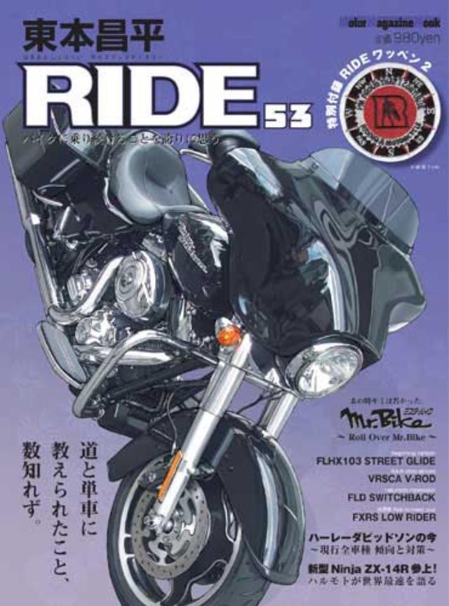 画像: コンテンツ提供: モーターマガジン社 / 東本昌平 RIDE 53