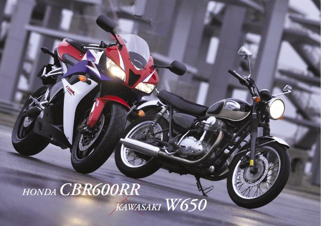 画像: 作品内で二人が乗るバイク。(左)HONDA CBR600RR(右)KAWASAKI W650