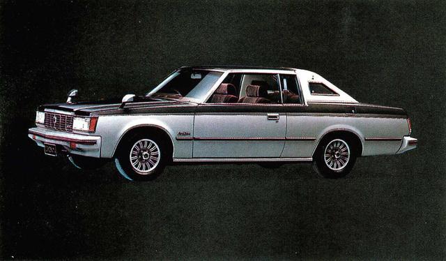 画像6: 【日本の自動車年鑑】 第95回 「クラウンシリーズ」(1980年)