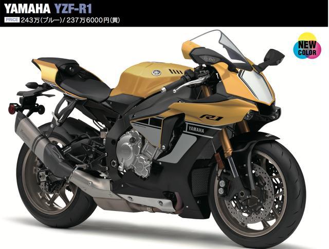 画像: 特別カラーのYZF-R1