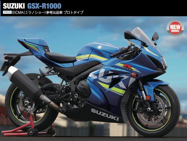 画像: 市販化待たれるGSX-R1000