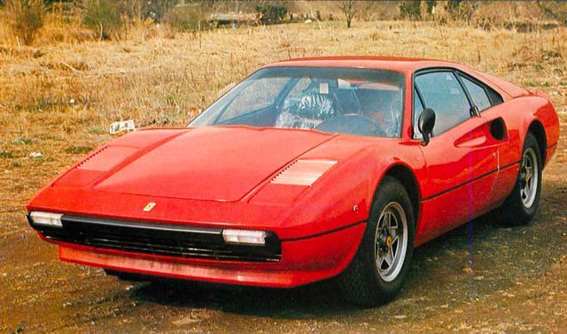 画像: フェラーリ308 GTB