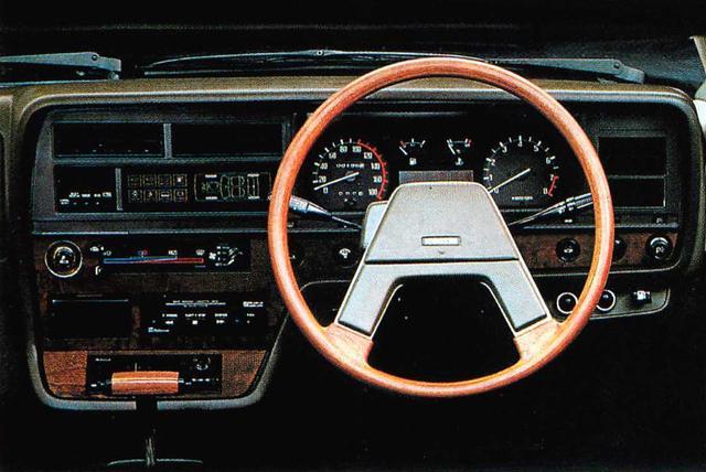 画像1: 【日本の自動車年鑑】 第121回 「コスモシリーズ」(1980年)