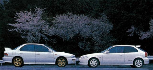 画像: 【名車の記憶 ホンダスポーツクロニクル】『シビックタイプR』vs『最強4WDスポーツ』箱根で対決‼︎