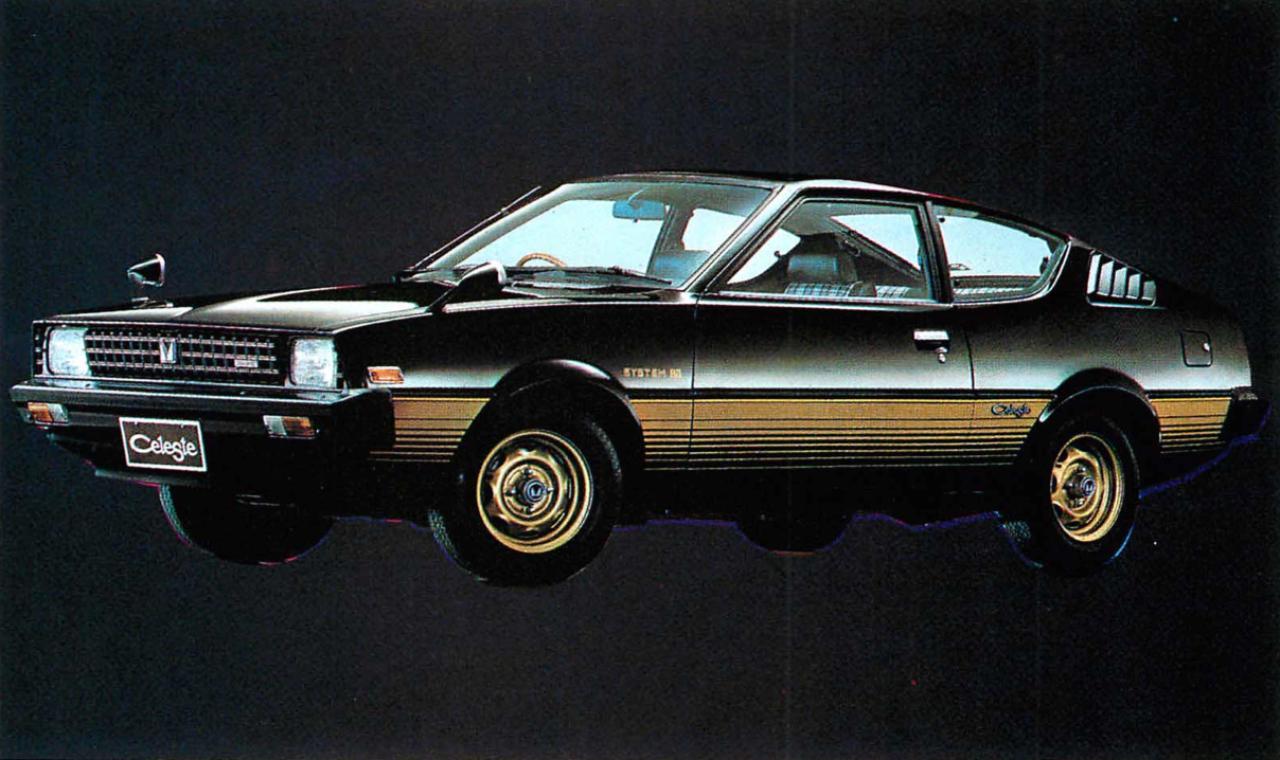 【日本の自動車年鑑】第126回 「セレステシリーズ」(1980年)
