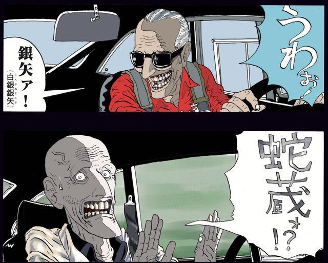 画像3: アルファ乗り(老人)vs 911乗り(老人)