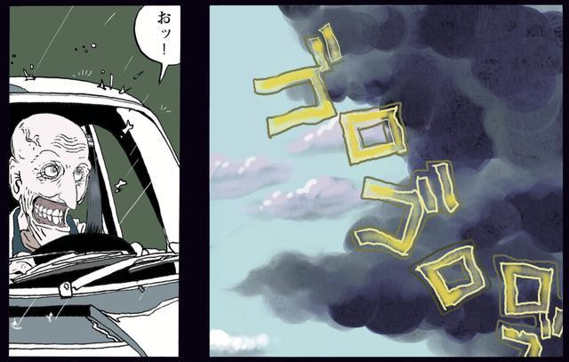 画像1: GTA1300・コルサ vs ナローポルシェ911の勝負はいかに???と思ったら