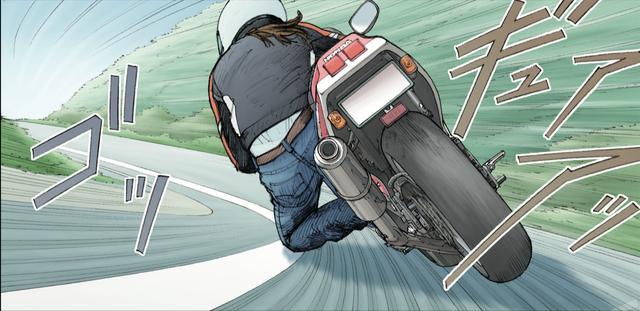 画像1: バイクで400キロ。離れてしまった恋人にあなたは会いたい気持ちを抑えられない。そんなときどうする?