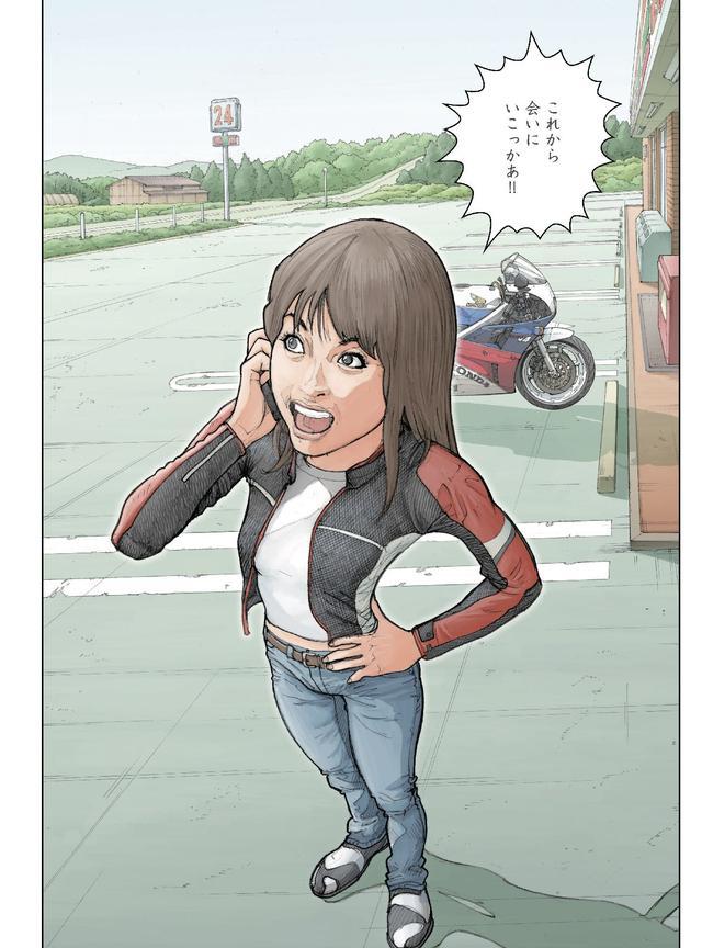 画像4: バイクで400キロ。離れてしまった恋人にあなたは会いたい気持ちを抑えられない。そんなときどうする?
