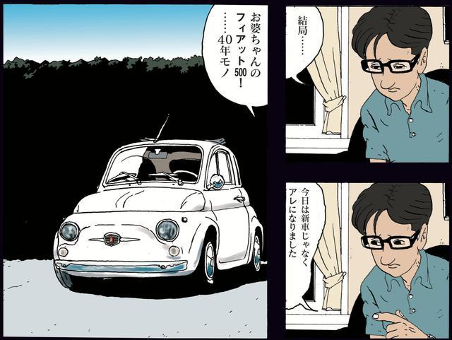 画像: お婆ちゃんの車でここまできました。いやだよね??新車じゃなきゃいやだよね!???