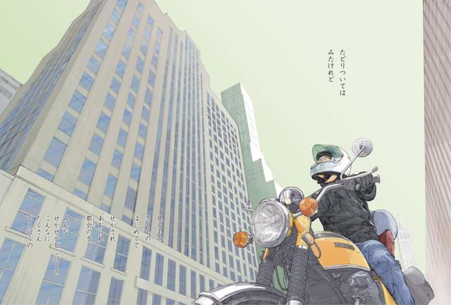 画像3: ©東本先生/モーターマガジン社