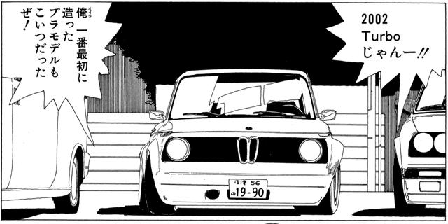 画像: 俺たちを待っていたのは、BMW2002ターボだった。