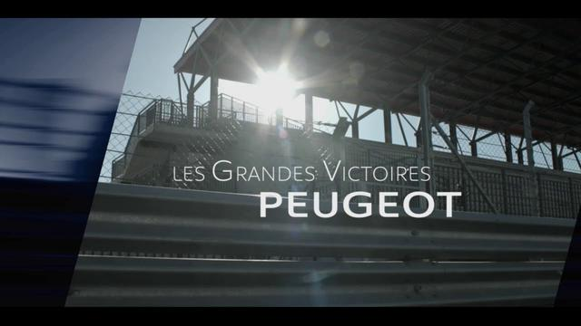 画像: Peugeot Sport | Victories www.youtube.com