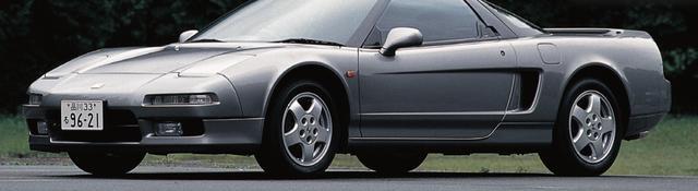 """画像: F1参戦を機に「世界に通用するホンダの顔」として開発したのが、それ までとは全く異なる""""ヒューマン・オリエンテッド""""なスーパースポーツ、NSX 。92年にはサーキットベストのNSXとして「 タイプ R 」をリリース 、故アイルトン・セナに「 快 適 」と言わしめた性能が 、NSXの評価を確立した 。 motormagazine.dino.vc"""