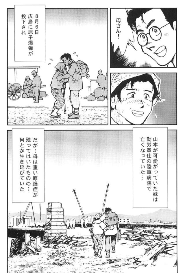 画像4: 夢を継ぐもの~ロータリーエンジン開発物語 www.motormagazine.co.jp