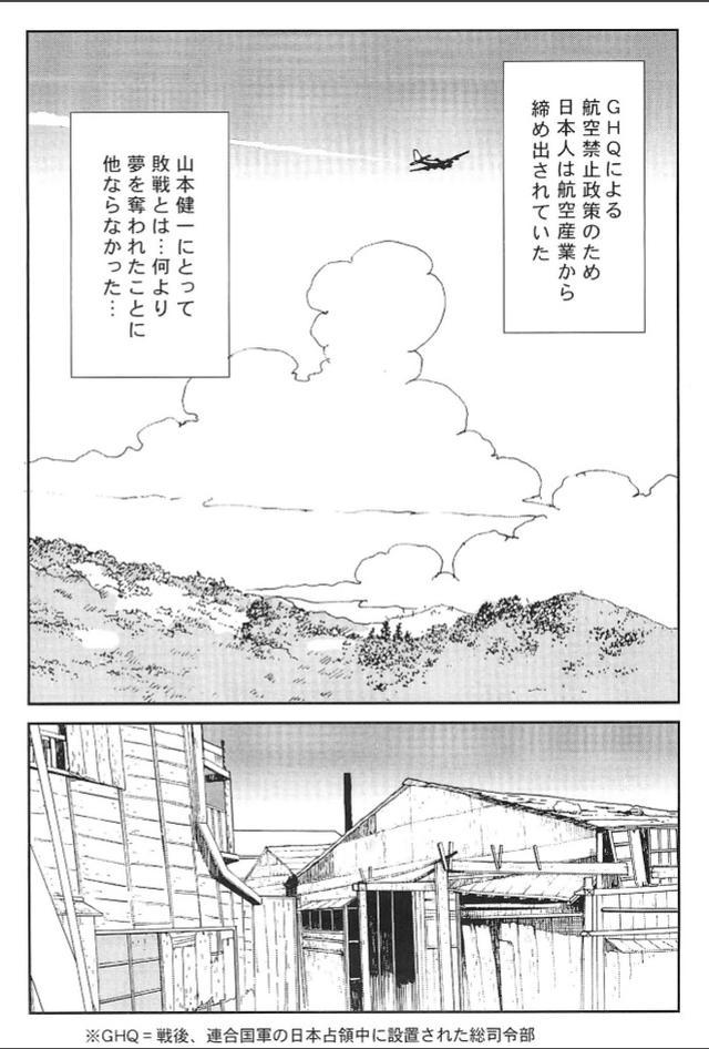 画像6: 夢を継ぐもの~ロータリーエンジン開発物語 www.motormagazine.co.jp