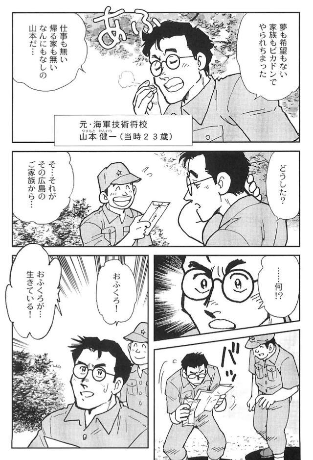 画像1: 夢を継ぐもの~ロータリーエンジン開発物語 www.motormagazine.co.jp