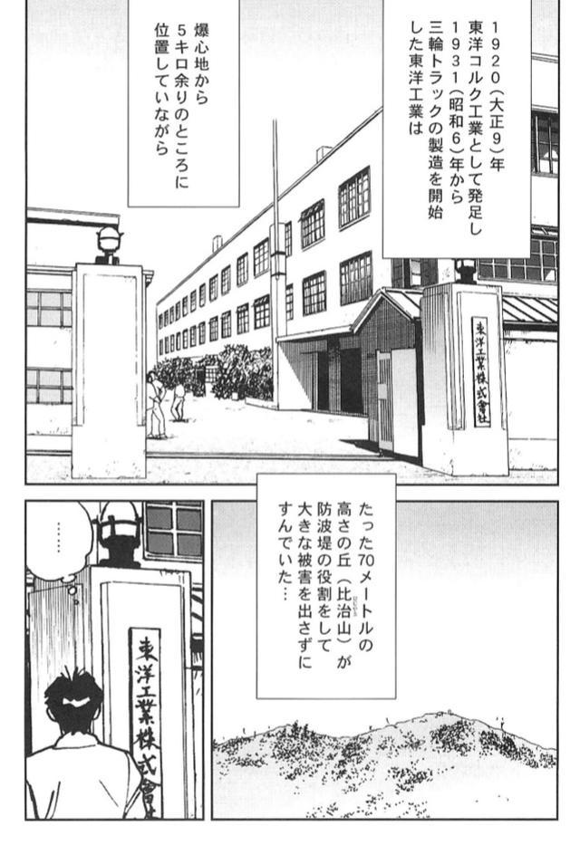 画像8: 夢を継ぐもの~ロータリーエンジン開発物語 www.motormagazine.co.jp