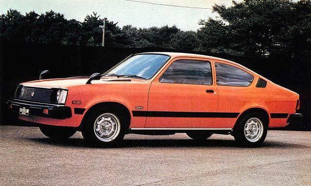 画像: ジェミニクーペ1800ZZ-R(1980年)