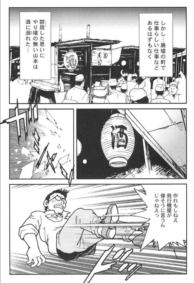 画像5: 夢を継ぐもの~ロータリーエンジン開発物語 www.motormagazine.co.jp